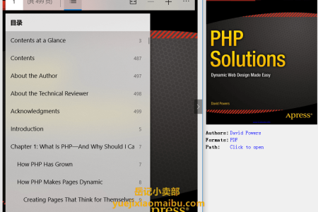 PHP Solutions: Dynamic Web Design Made Easy by David Powers