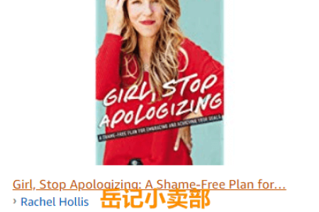 Girl, Stop Apologizing by Rachel Hollis 免费下载(mobi、epub、pdf)