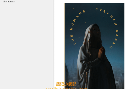 【电子书】The Humans by Stephen Karam(mobi,epub,pdf)