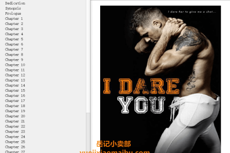 I Dare You (The Hook Up #1) by Ilsa Madden-Mills