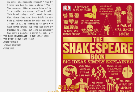The Shakespeare Book (Big Ideas Simply Explained) by Dk Publishing