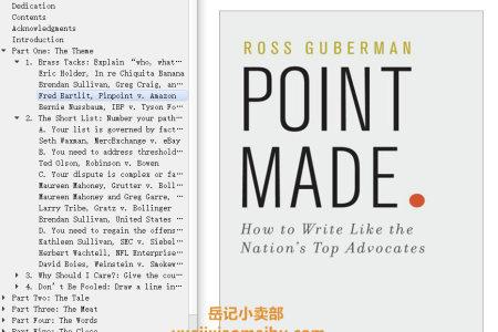 Point Made 1st Edition: How to Write Like the Nation's Top Advocates by Ross Guberman