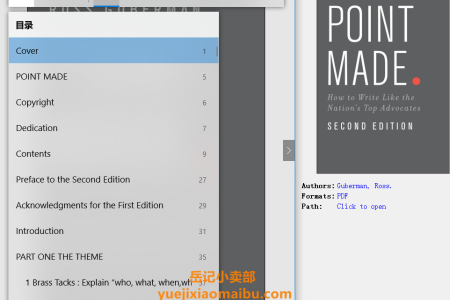 Point Made 2nd Edition: How to Write Like the Nation's Top Advocates by Ross Guberman