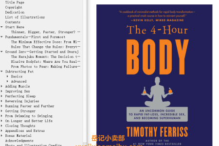 The 4-Hour Body: An Uncommon Guide to Rapid Fat-Loss, Incredible Sex, and Becoming Superhuman by Timothy Ferriss