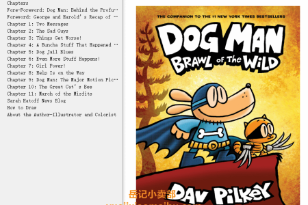 【电子书】Dog Man: Brawl of the Wild (Dog Man #6) by Dav Pilkey(mobi,epub,pdf)