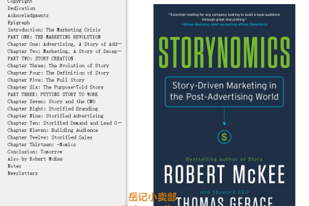 Storynomics: Story-Driven Marketing in the Post-Advertising World by Robert McKee