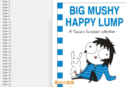 Big Mushy Happy Lump (Sarah's Scribbles #2) by Sarah Andersen