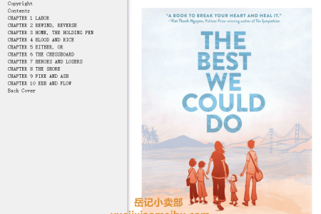 The Best We Could Do (The Best We Could Do) by Thi Bui