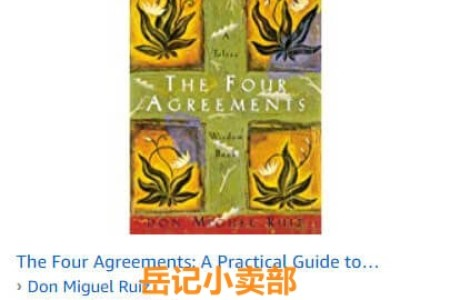 The Four Agreements by Miguel Ruiz 免费下载(mobi、epub、pdf)