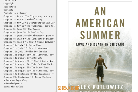 【配音频】An American Summer: Love and Death in Chicago by Alex Kotlowitz(mobi,epub,pdf)