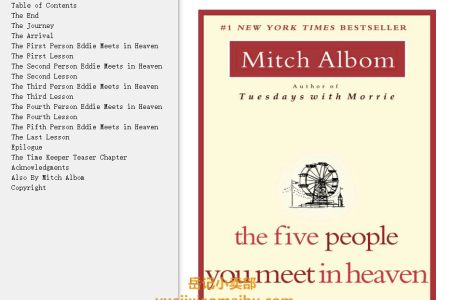 The Five People You Meet in Heaven (The Five People You Meet in Heaven) by Mitch Albom