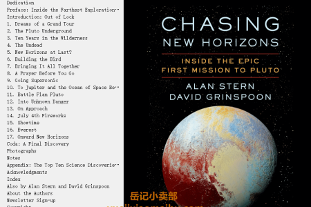 Chasing New Horizons: Inside the Epic First Mission to Pluto by Alan Stern,  David Grinspoon