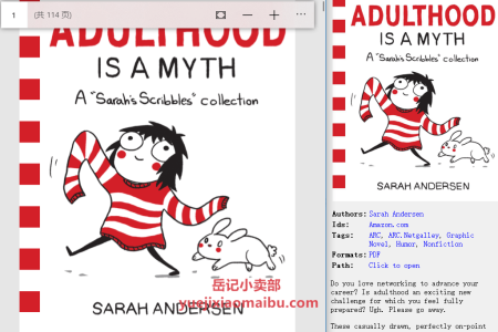 Adulthood Is a Myth (Sarah's Scribbles #1) by Sarah Andersen