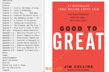Good to Great: Why Some Companies Make the Leap... and Others Don't by James C. Collins