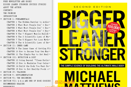 Bigger Leaner Stronger: The Simple Science of Building the Ultimate Male Body by Michael Matthews