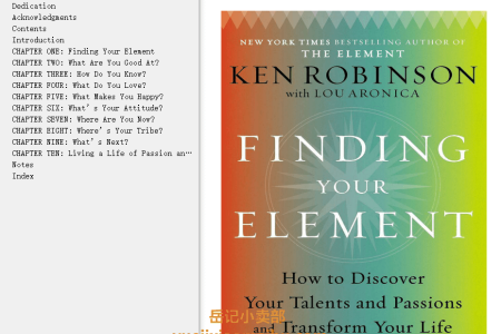 【配音频】Finding Your Element: How to Discover Your Talents and Passions and Transform Your Life by Ken Robinson,  Lou Aronica(mobi,epub,pdf)