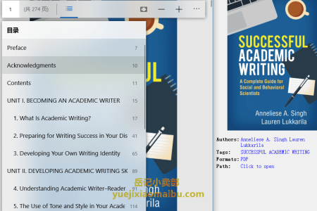 Successful Academic Writing: A Complete Guide for Social and Behavioral Scientists by Anneliese A. Singh,  Lauren Lukkarila