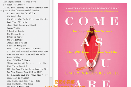Come as You Are: The Surprising New Science that Will Transform Your Sex Life by Emily Nagoski