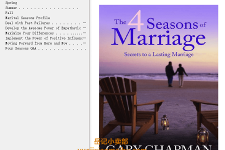 The 4 Seasons of Marriage: Secrets to a Lasting Marriage by Gary Chapman
