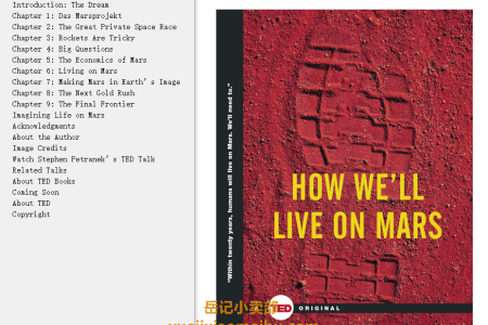 How We'll Live on Mars (TED Books #8) by Stephen L. Petranek