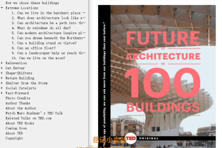 The Future of Architecture in 100 Buildings (TED Books #4) by Marc Kushner