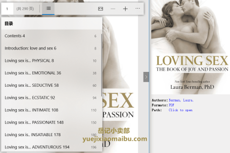 Loving Sex: The book of joy and passion by Laura Berman