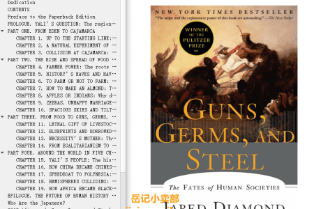 Guns, Germs, and Steel 2013 Edition: The Fates of Human Societies by Jared Diamond