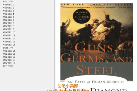 Guns, Germs, and Steel 2005 Edition: The Fates of Human Societies by Jared Diamond