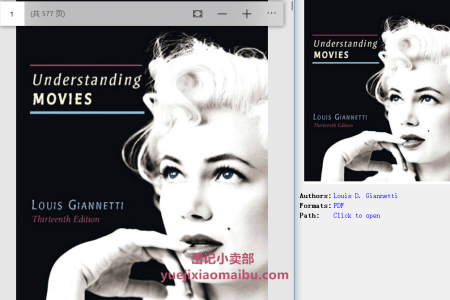 Understanding Movies 13th Edition by Louis D. Giannetti