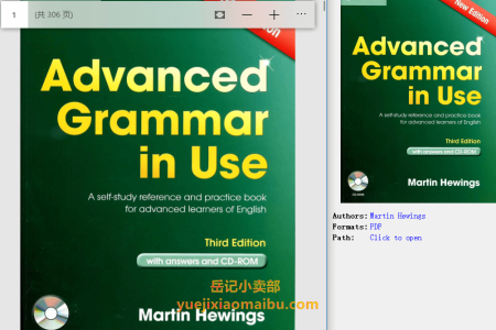 Advanced Grammar in Use: A Self-Study Reference and Practice Book for Advanced Learners of English (Grammar in Use) by Martin Hewings