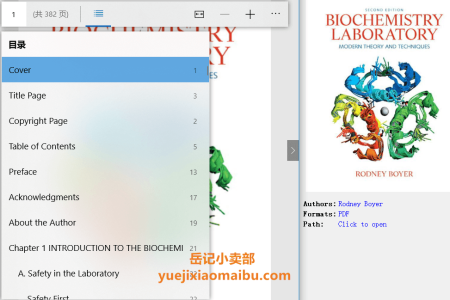 【电子书】Biochemistry Laboratory: Modern Theory and Techniques 2nd Edition by Rodney F. Boyer(pdf)