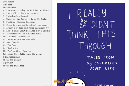 【配音频】I Really Didn't Think This Through: Tales from My So-Called Adult Life by Beth Evans(mobi,epub,pdf)