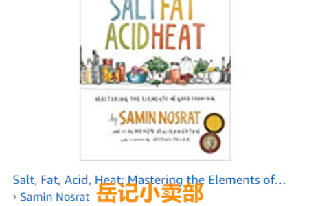 Salt, Fat, Acid, Heat by Samin Nosrat 免费下载(mobi、epub、pdf)