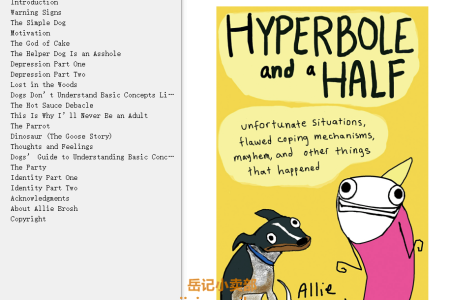 【电子书】Hyperbole and a Half: Unfortunate Situations, Flawed Coping Mechanisms, Mayhem, and Other Things That Happened by Allie Brosh(mobi,epub,pdf)