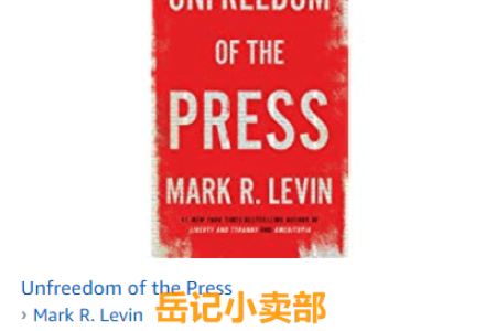 Unfreedom of the Press by Mark R. Levin 免费下载(mobi、epub、pdf)