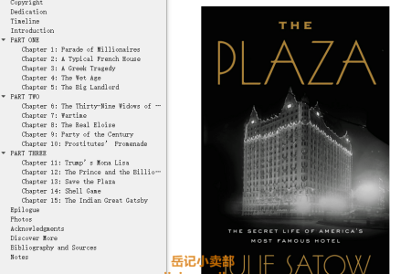 【配音频】The Plaza: The Secret Life of America's Most Famous Hotel by Julie Satow(mobi,epub,pdf)