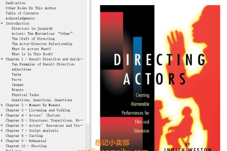 【电子书】Directing Actors by Judith Weston(mobi,epub,pdf)