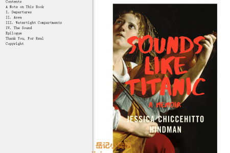 【配音频】Sounds Like Titanic by Jessica Chiccehitto Hindman(mobi,epub,pdf)