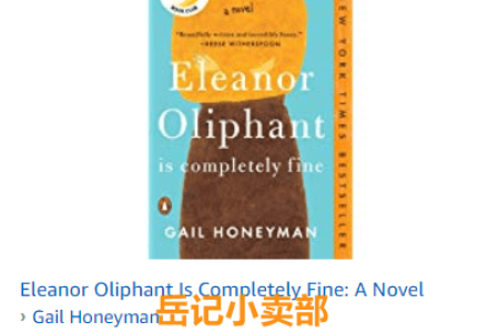 Eleanor Oliphant Is Completely Fine by Gail Honeyman 免费下载(mobi、epub、pdf)