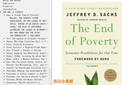 【配音频】The End of Poverty by Jeffrey D. Sachs(mobi,epub,pdf)