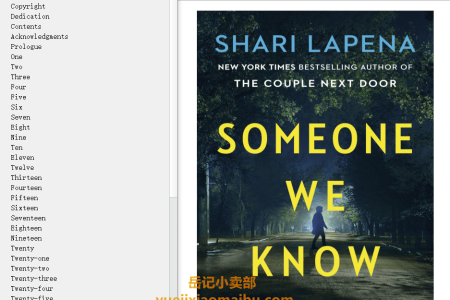 【配音频】Someone We Know by Shari Lapena(mobi,epub,pdf)