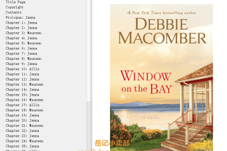 【配音频】Window on the Bay by Debbie Macomber(mobi,epub,pdf)
