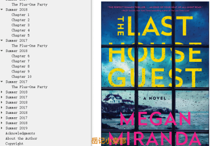 【配音频】The Last House Guest by Megan Miranda(mobi,epub,pdf)