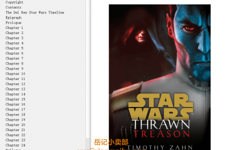 【配音频】Treason (Star Wars: Thrawn #3) by Timothy Zahn(mobi,epub,pdf)