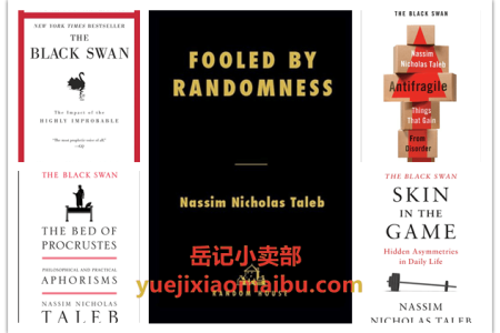 【配音频】Incerto 5 book series by Nassim Nicholas Taleb(mobi,epub,pdf)