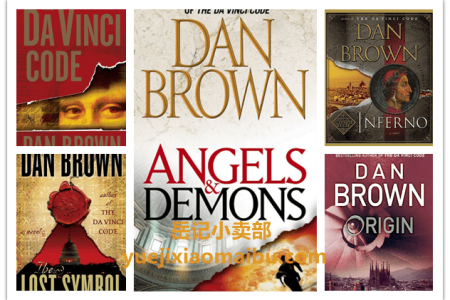【配音频】Robert Langdon 5 book series by Dan Brown(mobi,epub,pdf)