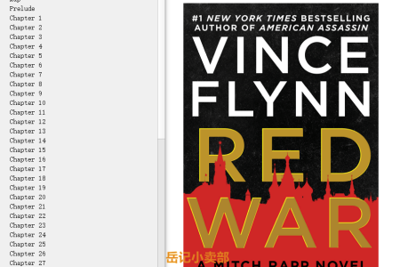 【配音频】Red War (Mitch Rapp #17) by Kyle Mills(mobi,epub,pdf)