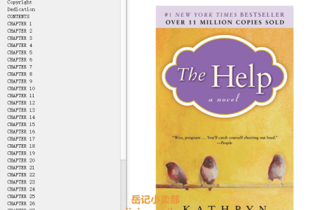 【电子书】The Help by Kathryn Stockett(mobi,epub,pdf)