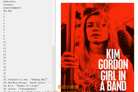【配音频】Girl in a Band by Kim Gordon(mobi,epub,pdf)