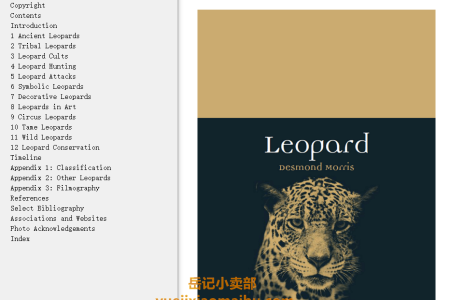 【电子书】Leopard (Animal Series) by Desmond Morris(mobi,epub,pdf)
